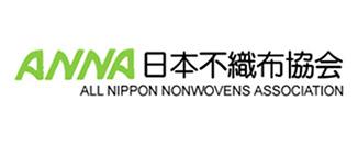 日本布織布協会